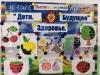 58odsfszkra-360x270